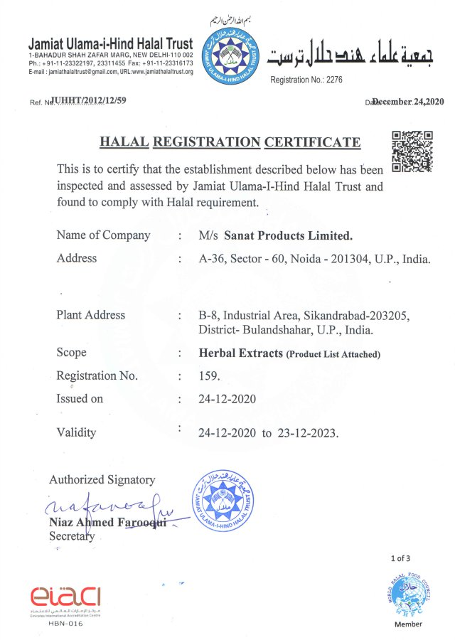 new-halal-certificate